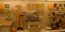 Photo of Toy Museum of Catalonia in Figueres
