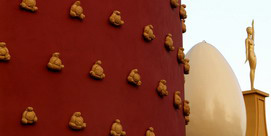 Photo of Dalí Theatre-Museum in Figueres